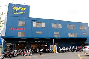 MFD静岡清水店